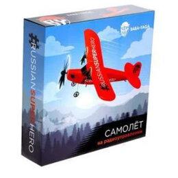 Радиоуправляемые игрушки - Крутой Самолёт Летает !!! R 120м  Новый., 0