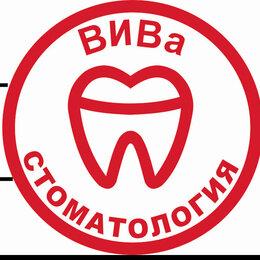 Медсестры - Вакансия. Ассистент стоматолога, 0