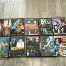 Видеофильмы - ДВД Диски DVD с Фильмами 10 штук Одним лотом Цена за все! №10Д, 0