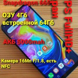 Мобильные телефоны - Qualcomm Snapdragon 665 4/64, NFC, LTPS FullHD+ Идеальный идеал, 0