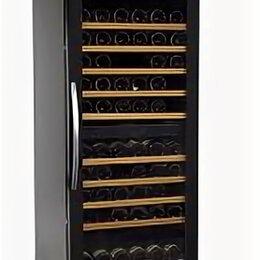 Винные шкафы - Шкаф винный Tefcold TFW265-2F, 0
