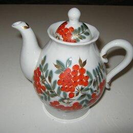 Заварочные чайники - Чайник «Рябина» 0,5 л. Полонский фарфоровый завод (полонное), 0