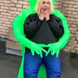 Карнавальные и театральные костюмы - Надувной костюм инопланетянина с человеком похищение , 0