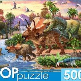 Пазлы - TOPpuzzle. ПАЗЛЫ 500 элементов. ХТП500-4130 МИР ДИНОЗАВРОВ №16, 0