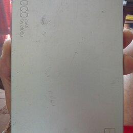 Универсальные внешние аккумуляторы - Паур бенк eloop 20000mah e14, 0