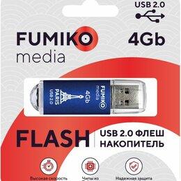 Экшн-камеры - FLASH DRIVE FUMIKO PARIS USB 2.0 4GB BLUE, 0