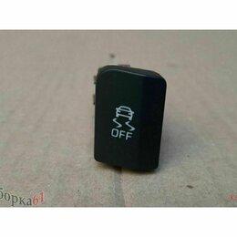 Электрические щиты и комплектующие - Кнопка esp SKODA SUPERB.  3T0927134DWHS , 0