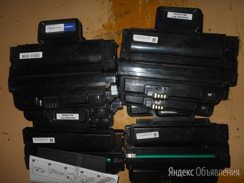 Картридж samsung MLT-D209L по цене 400₽ - Принтеры, сканеры и МФУ, фото 0