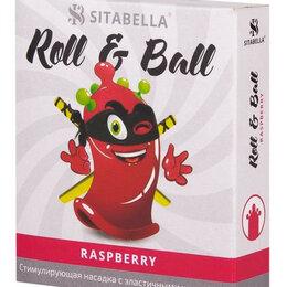 Презервативы - Стимулирующий презерватив-насадка Roll & Ball Raspberry, 0
