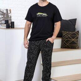 Домашняя одежда - Костюм мужской Брызги-5, 0