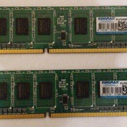 Модули памяти - Оперативная память DDR3 2Gb, 0