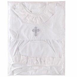 """Крестильная одежда - Крестильный набор для мальчика """"Наша мама"""" (пеленка/рубашка/чепчик, рост 74 см), 0"""