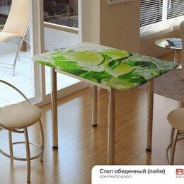 Столы и столики - Стол обеденный Лайм, 0