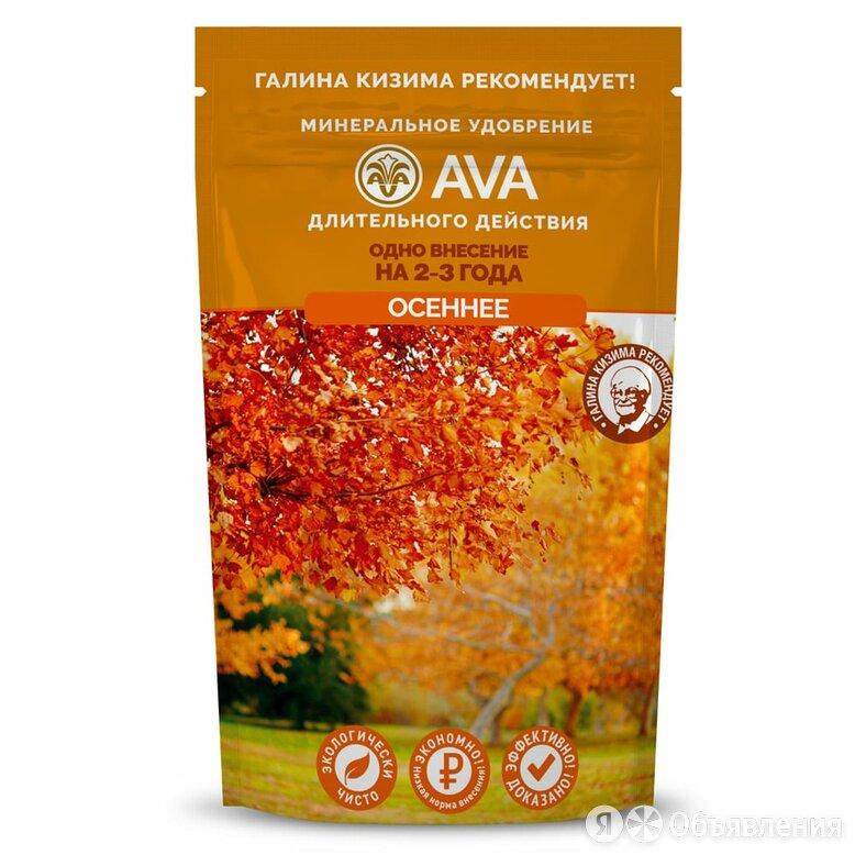 Осеннее удобрение AVA 4607016030630 по цене 694₽ - Насосы и комплектующие, фото 0