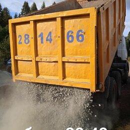 Строительные смеси и сыпучие материалы - Щебень фракция 20-40 мм. , 0