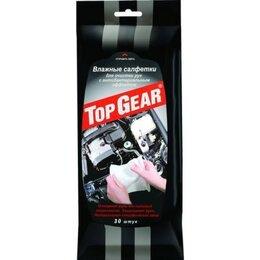 Бумажные салфетки, носовые платки - Салфетки влажные Top Gear №30 для очистки рук 16шт, 0