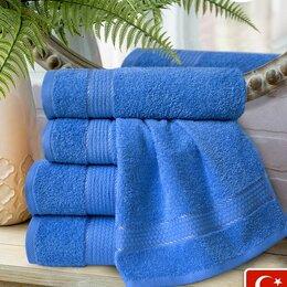 Полотенца - 4 махровых полотенца Марракеш, цвет морозное небо, 100% хлопок, 0