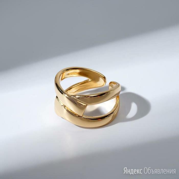 """Кольцо """"Икс"""" отражение, цвет золото, безразмерное по цене 229₽ - Кольца и перстни, фото 0"""