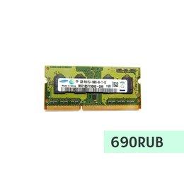 Модули памяти - Оперативная память б/у (4), 0