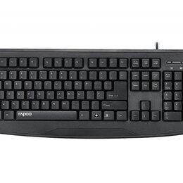 Клавиатуры - Клавиатура Rapoo NK2500 черный USB, 0
