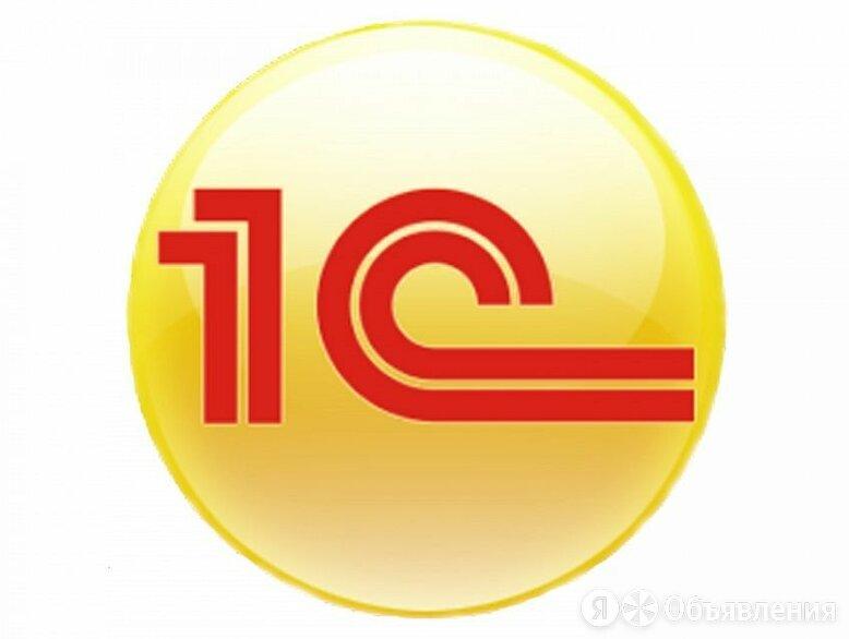 Программист 1C - Операторы 1С, фото 0