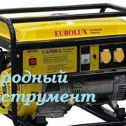 Электрогенераторы и станции - Бензиновый генератор eurolux G6500A, 6500вт, 0