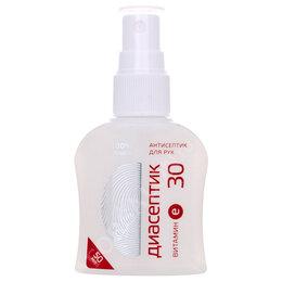 Дезинфицирующие средства - Антисептик для рук с витамином E - Диасептик 30.50 мл, 0
