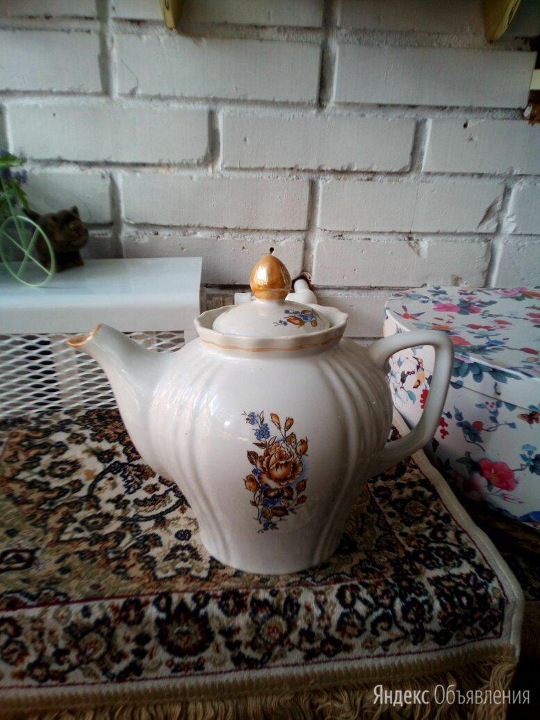 Заварочный чайник рижский фарфоровый завод по цене 999₽ - Заварочные чайники, фото 0