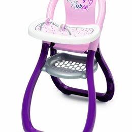 Игрушечная мебель и бытовая техника - Стул для кормления куклы Smoby Baby Nurse 220342, 0