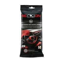 Влажные салфетки - Салфетки для салона REXXON, глянцевый эффект, 25 шт, 0