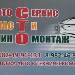 Автослесари - СТО, 0