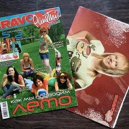 Журналы и газеты - Журнал Bravo Спецвыпуск Ранетки 2009 год, 0