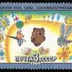 Набор марок СССР по цене 100₽ - Марки, фото 2