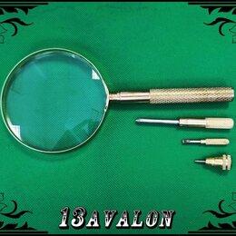 Лупы - Лупа металлическая с 3 отвёртками в ручке, увеличение 3х крат, линза 90мм, 0