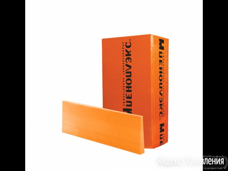 Пеноплекс 100 оптом и в розницу с доставкой по цене 1240₽ - Изоляционные материалы, фото 0