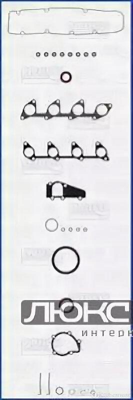 AJUSA 51017700 Полный комплект прокладок без прокладки ГБЦ  по цене 8549₽ - Отопление и кондиционирование , фото 0