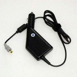 Аккумуляторы и зарядные устройства - Автомобильная зарядка Lenovo 20V, 4.5A, 7.9x5.5мм с иглой, 90W, 0
