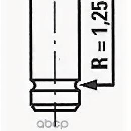 Электромагнитные клапаны - Выпускной Клапан Freccia арт. R3560/R, 0