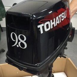 Двигатель и комплектующие  - Tohatsu 9.8 Б/У лодочный мотор, 0