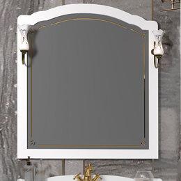 Зеркала - Зеркало Opadiris Лоренцо 100 белое матовое, 0