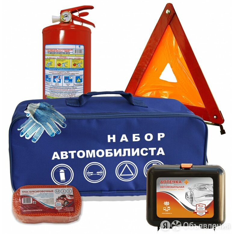 Набор автомобилиста Витал C0325613-P1-T40 00-00003665 по цене 1510₽ - Прочие аксессуары , фото 0