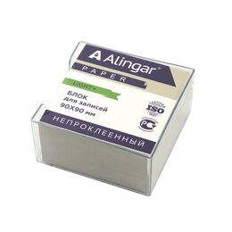 Письменные и чертежные принадлежности - Блок бумажный для записей Alingar «Эконом», 9*9*4,5 см, белый, в боксе, непрокле, 0