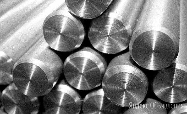 Круг нержавеющий 28 мм 20х13,30х13,40х13 по цене 94₽ - Металлопрокат, фото 0