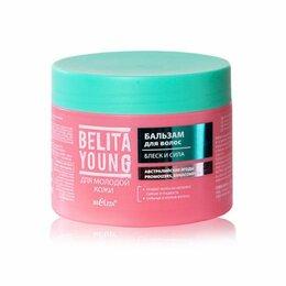 Наборы - Бальзам для волос Блеск и Сила «BELITA YOUNG», 300 мл , 0