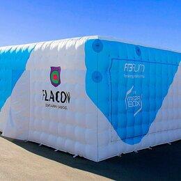 Палатки - Надувной павильон с прямыми стенками, 0