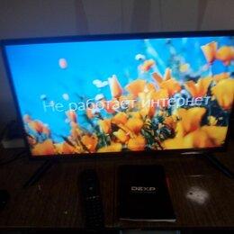 Телевизоры - Телевизор LED DEXP H28D7200K, 0