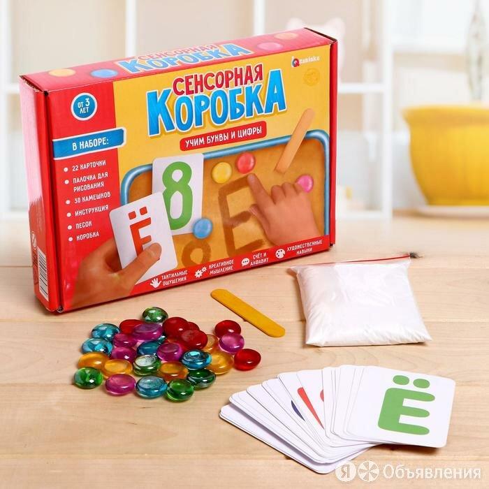 Сенсорная коробка «Учим буквы и цифры» по цене 880₽ - Настольные игры, фото 0
