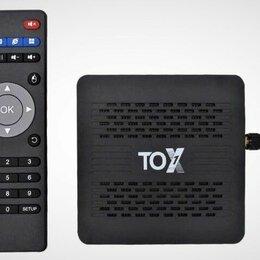 ТВ-приставки и медиаплееры - Андроид TV приставка новинка TOX1 4/32, 0