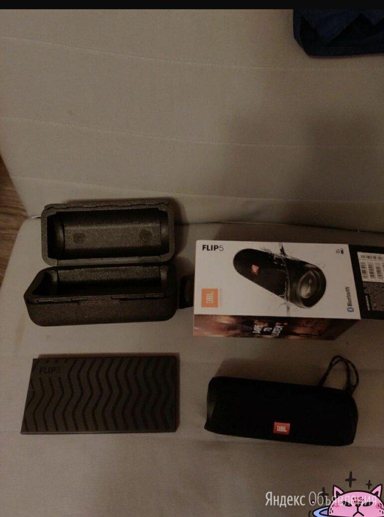JBL FLIP 5 | комплектациях по цене 5900₽ - Портативная акустика, фото 0