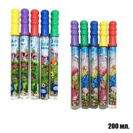 Мыльные пузыри - 1002 Мыльные пузыри 200мл г. КАЛУГА, 0